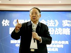 天威诚信受邀参加2020年全国电子认证技术交流大会