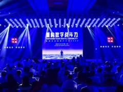 天威诚信受邀参加2020金蝶云全球用户大会