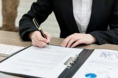 电子档签名是什么?