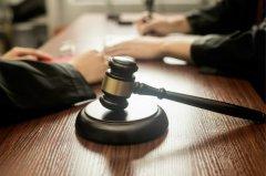 电子合同怎么签名,才能够具备法律效力?
