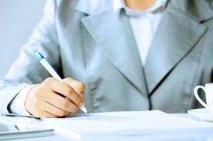 电子签名章有法律效力吗