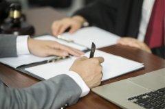 电子签名定义,电子签名是什么