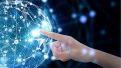电子合同概念,什么是电子合同?