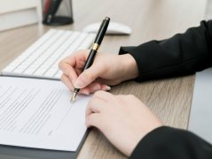 什么是电子签约?