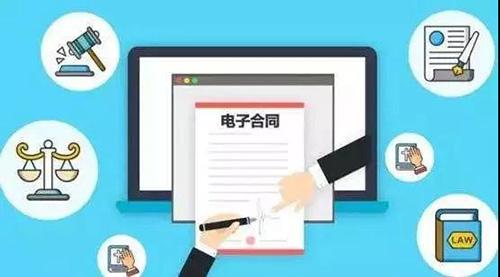 天威诚信为您解读:电子签章服务到底好在哪?