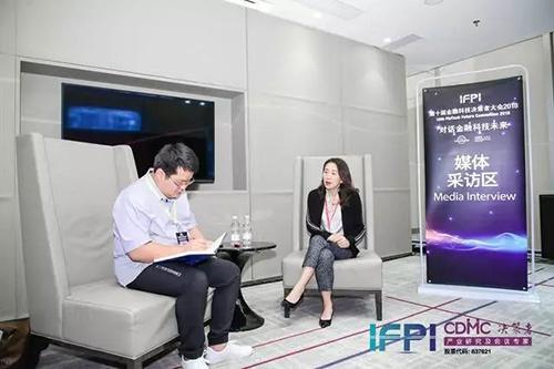 天威诚信董事长陈韶光:天威诚信助力互联网金融的发展