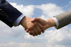 合作共赢|天威诚信与AWS启动电子认证领域合作