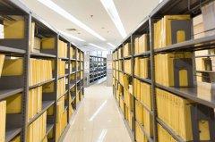 保障电子档案管理安全,构建无纸化办公新未来