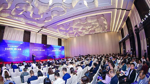 天威诚信出席2019第二届企业云服务大会