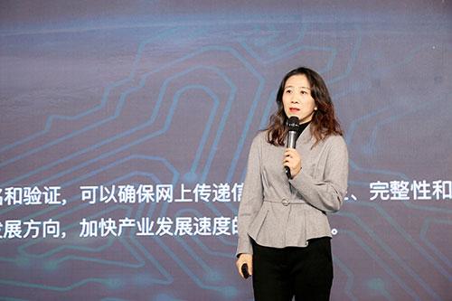 2019中国电子认证行业年度贡献人物——陈韶光