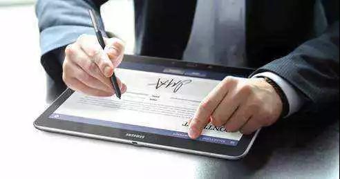 重磅!国务院常务会议通过电子签名法修正草案