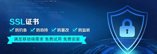 新版《中央企业负责人经营业绩考核办法》发布,网络安全成为考核指标