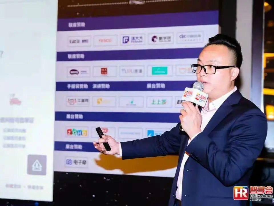 天威诚信罗贇:智能电子合约赋能企业HR